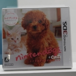 3ds_boxart-1