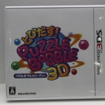 3ds_boxart-10