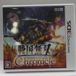 3ds_boxart-5