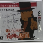 3ds_boxart-7