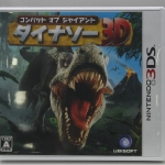 3ds_boxart-9