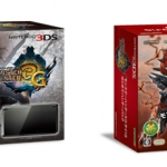 monster_hunter_tri_g_bundle_3ds-1