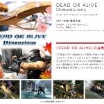 dead_or_alive_dimensions