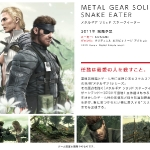 metal_gear_solid_snake_eater