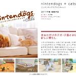nintendogs_cats