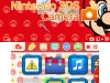 3ds-home-theme-3