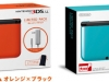 3ds_xl_limited_pack-4