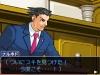 ace_attorney-7