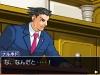 ace_attorney-5