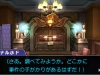 ace_attorney_5-2