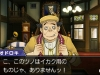 ace_attorney_5-10