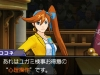 ace_attorney_5-12