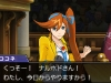 ace_attorney_5-5