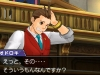 ace_attorney_5-7