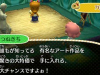animal_crossing_jump_out-12