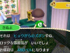 animal_crossing_jump_out-3