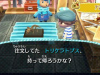 animal_crossing_jump_out-6