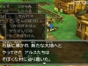 dragon_quest_vii-1