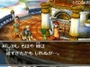 dragon_quest_vii-11
