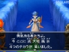 dragon_quest_vii-12