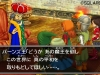 dragon_quest_vii-15