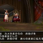 dragon_quest_x-11