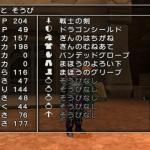dragon_quest_x-23
