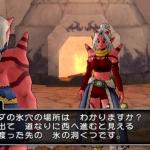 dragon_quest_x-8