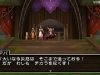 dragon_quest_x-13