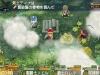 EOMD_Fami-shot_11-26-14_001