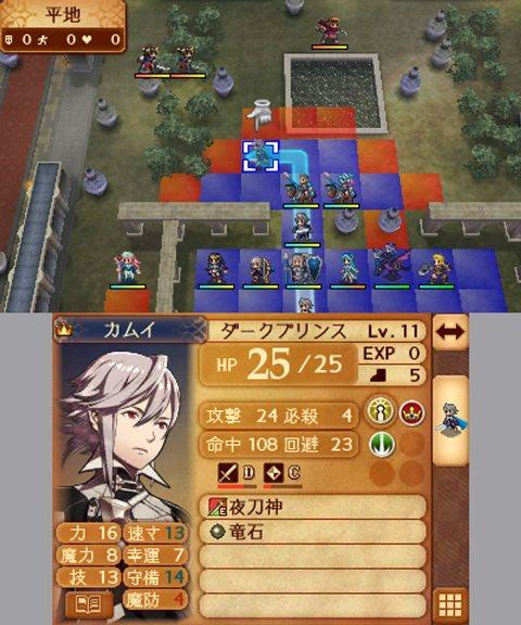 fire-emblem-1.jpg