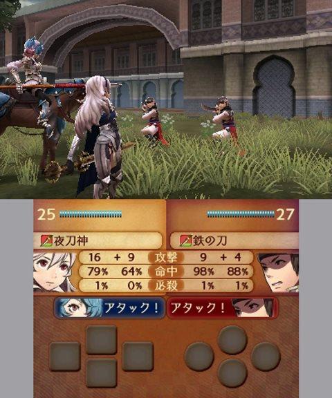 fire-emblem-3.jpg