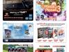 gamestop-ad-nov-19-2