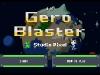 gero_blaster-1