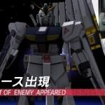 gundam_the_3d_battle-14