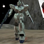 gundam_the_3d_battle-19