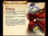 character_ghirahim