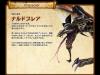 hyrule-agnorok-profile