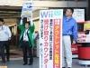 wii_u_launch_japan-50