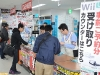 wii_u_launch_japan-53
