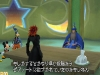 kingdom_hearts_3d_ddd-1