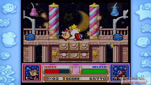 kirbys_dream_collection_special_edition-4-1.jpg