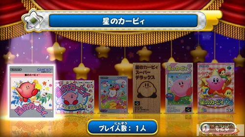 kirbys_dream_collection_special_edition-6-1.jpg