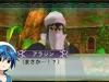 magi_kingdom_of_magic-12