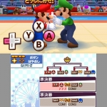 Mario & Sonic at the London 2012 Olympic Games 3DS screenshots