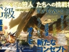 mh4_ultimate-2