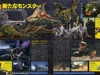 mh4_ultimate-3