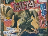 mh4_scan-1