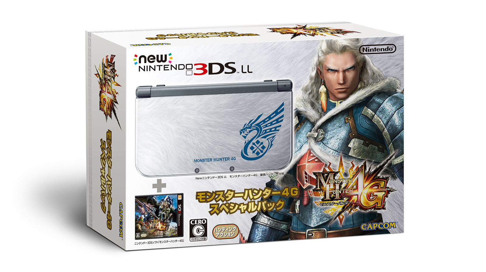 mh4-3ds-xl-1.jpg