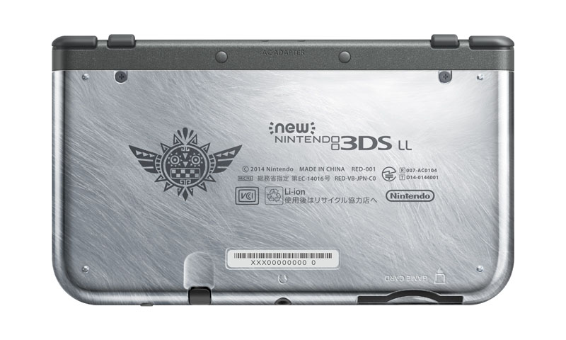 mh4-3ds-xl-3.jpg